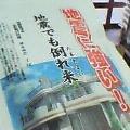 20050618_1833_000.jpg