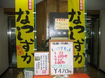 Kenshoku